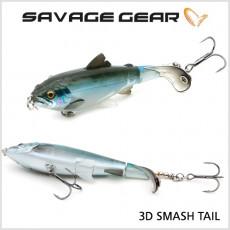 세비지기어 3D SMASH TAIL(스매쉬 테일)